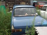 Москвич 412 1998 года за 300 000 тг. в Семей