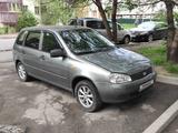 ВАЗ (Lada) Kalina 1117 (универсал) 2011 года за 1 350 000 тг. в Алматы – фото 4
