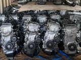 Двигатель АКПП toyota camry (тойота камри) 2, 4 Коробка 2AZ за 111 555 тг. в Алматы