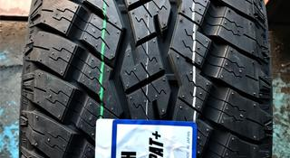 TOYO 275/65 R17 115H OPEN COUNTRY A/T plus за 46 000 тг. в Алматы