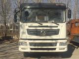 Dong Feng  манипулятор 6.3 тонны truck with crane 2019 года в Алматы – фото 2