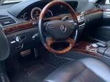 Mercedes-Benz S 550 2010 года за 12 000 000 тг. в Алматы – фото 3