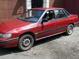 Subaru Legacy 1992 года за 900 000 тг. в Усть-Каменогорск – фото 4
