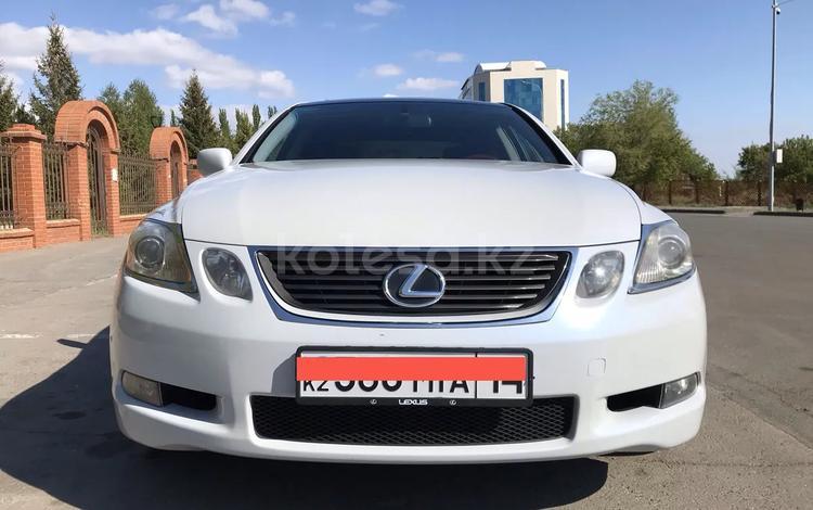 Lexus GS 300 2006 года за 4 600 000 тг. в Павлодар
