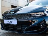 Kia K5 Comfort 2021 года за 10 990 000 тг. в Нур-Султан (Астана)