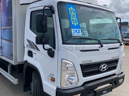 Hyundai  EX6 2021 года за 19 800 000 тг. в Нур-Султан (Астана) – фото 22