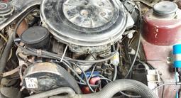 Ford Scorpio 1985 года за 500 000 тг. в Алматы