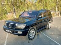 Toyota Land Cruiser 2000 года за 7 800 000 тг. в Алматы