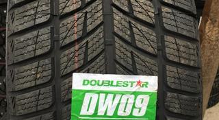 DoubleStar DW09 275/40R20 за 38 500 тг. в Алматы