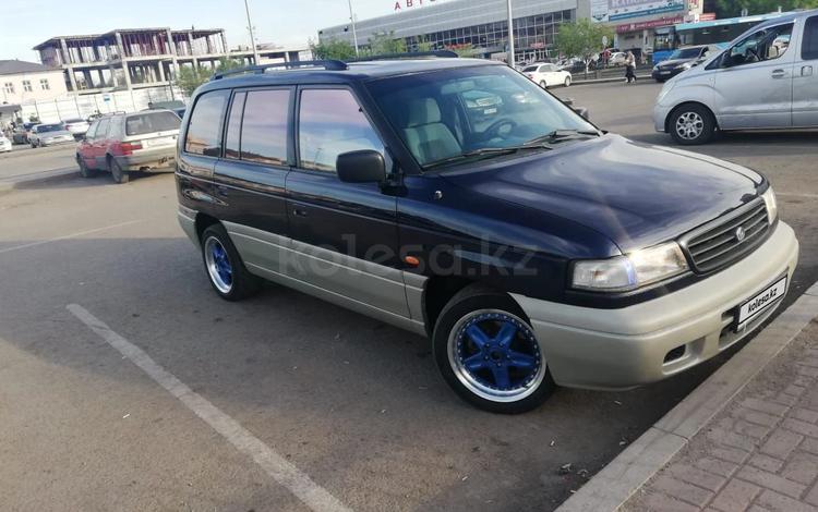 Mazda MPV 1996 года за 2 100 000 тг. в Караганда