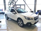 Subaru Outback 2020 года за 17 474 600 тг. в Караганда