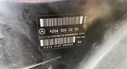 Диффузор радиатора за 100 000 тг. в Алматы – фото 2