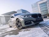 BMW 750 2017 года за 32 500 000 тг. в Алматы