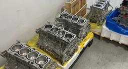 Новый блок двигателя в сборе Hyundai Kia за 1 000 тг. в Алматы