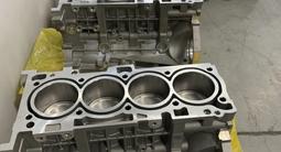 Новый блок двигателя в сборе Hyundai Kia за 1 000 тг. в Алматы – фото 3