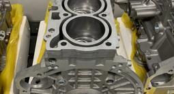 Новый блок двигателя в сборе Hyundai Kia за 1 000 тг. в Алматы – фото 4