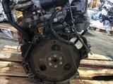 Двигатель Daewoo Magnus 2.0I 132-133 л/с за 263 905 тг. в Челябинск