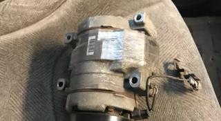 Привозные компрессора кондиционеров Pajero 3/4 за 25 000 тг. в Нур-Султан (Астана)