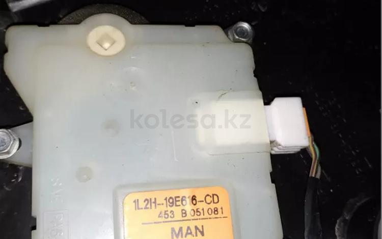Сервопривод печки заслонки на Ford Explorer 4 Эксплорер 02-10 оригинал за 20 000 тг. в Алматы