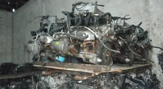 Контрактные двигатели из Японий на Mitsubishi Montero Sport за 320 000 тг. в Алматы