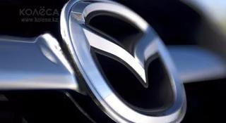 Freedom Mazda zoom-zoom в Костанай