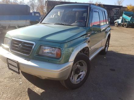 Suzuki Vitara 1996 года за 2 400 000 тг. в Алматы