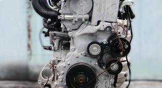 Двигатель Toyota RAV4 (тойота рав4) за 22 232 тг. в Нур-Султан (Астана)