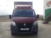 ГАЗ ГАЗель NEXT 2014 года за 11 750 000 тг. в Атырау