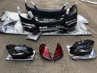 Комплект рестайлинг обвеса Mercedes-Benz w222 s63 AMG 2018 + за 4 600 тг. в Шымкент