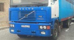 Volvo 1991 года за 5 600 000 тг. в Шиели – фото 3