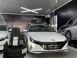 Hyundai Elantra 2021 года за 10 800 000 тг. в Шымкент