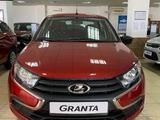 ВАЗ (Lada) 2190 (седан) 2020 года за 3 670 000 тг. в Актау