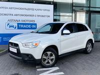 Mitsubishi ASX 2012 года за 5 100 000 тг. в Алматы