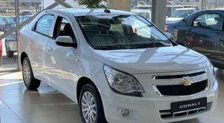 Chevrolet Cobalt 2021 года за 6 665 000 тг. в Алматы