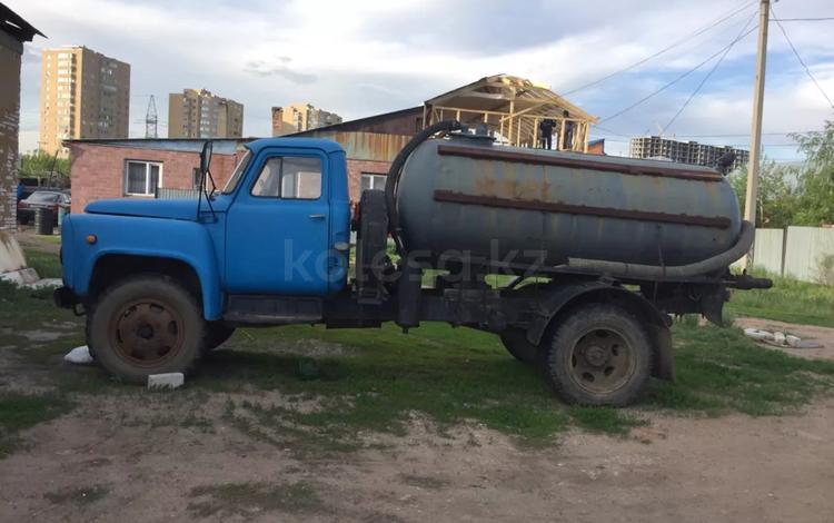 ГАЗ  52 1990 года за 700 000 тг. в Нур-Султан (Астана)