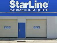Фирменный установочный центр StarLine в Алматы