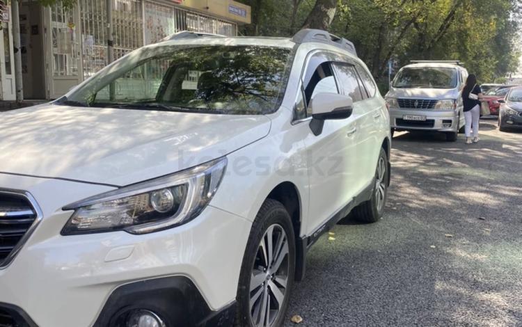 Subaru Outback 2018 года за 10 950 000 тг. в Алматы