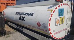 AKSA  бочка от бензовоза 18 кубов 2013 года за 2 500 000 тг. в Алматы