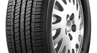 Авто шина 225/60/17 Triangle TR257 год2020 за 22 000 тг. в Актау