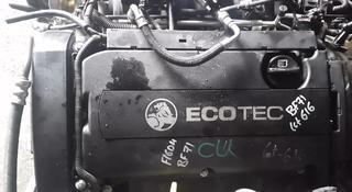 Контрактный двигатель без пробега в РК за 360 000 тг. в Алматы