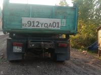 ЗиЛ 1985 года за 1 600 000 тг. в Нур-Султан (Астана)