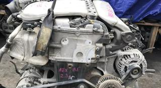 Двигатель AZX 2. 3L vr5 на Volkswagen Passat b5+, Пассат за 170 000 тг. в Алматы
