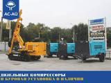 Atlas Copco  JK590 2020 года в Павлодар – фото 4