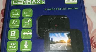 Новый регистратор за 15 000 тг. в Алматы