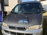 Hyundai Starex 2003 года за 2 200 000 тг. в Алматы