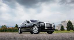 Rolls-Royce Ghost 2013 года за 75 000 000 тг. в Алматы – фото 3