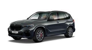 BMW X5 2021 года за 50 764 255 тг. в Караганда