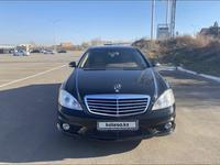 Mercedes-Benz S 500 2007 года за 7 000 000 тг. в Нур-Султан (Астана)