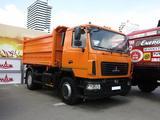 МАЗ  5550N5-4580-021 2021 года в Кызылорда