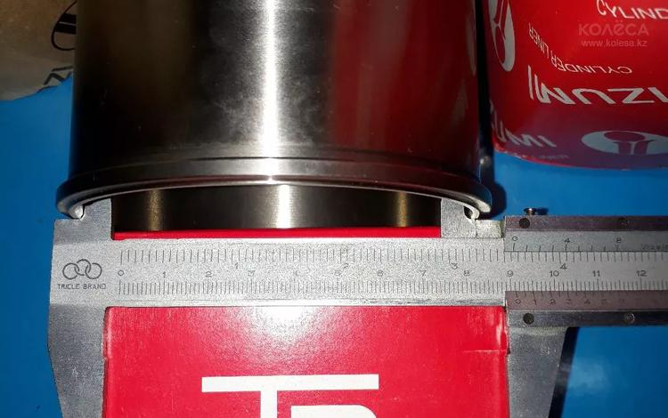Toyota запчасти двигатель гильзы блока цилиндров 2-LT за 20 000 тг. в Алматы